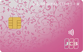 JCB CARD W plus L・画像