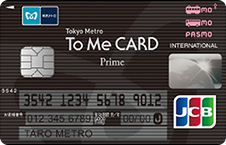 To Me CARD Prime画像